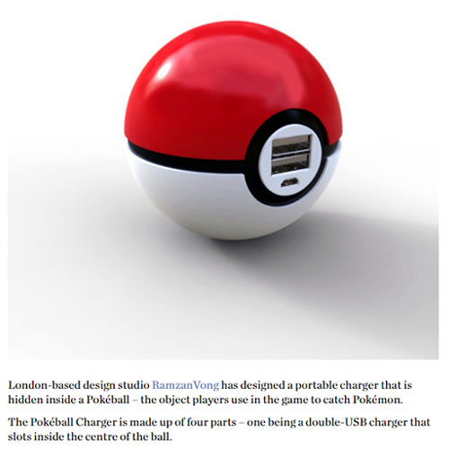 Pokeball Charger Dezeen